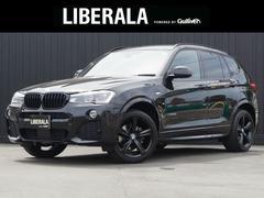 BMW X3ブラックアウト ACC SR 19アルミ 黒革