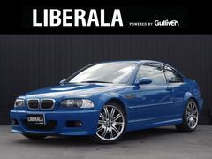 BMWM3クーペ SMGII ラグナセカブルー