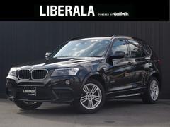 BMW X3xDrive 20i Mスポーツパッケージ フルセグTV