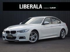 BMW3ACC パワーシート レーンキープアシスト