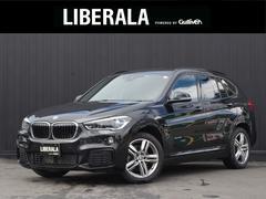 BMW X1xインテリジェントセーフティ バックカメラ