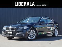 BMW523d ラグジュアリー ACC 黒レザー インテリセーフ