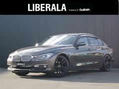 BMW320d モダン/ハバナ/ディーゼル/黒レザー/パワーシート
