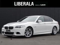BMW523d Mスポーツ ワンオーナー コンフォートアクセス