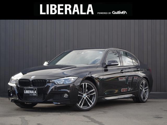 BMW 318i Mスポーツ エディションシャドー 黒革シート