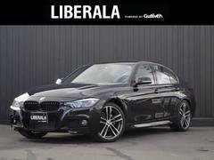 BMW318i Mスポーツ エディションシャドー 黒革シート