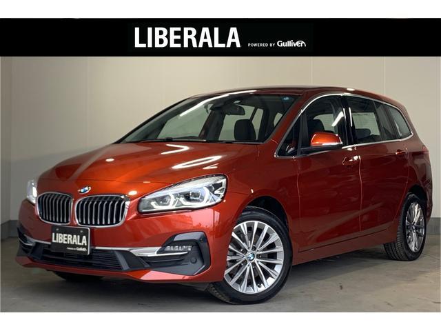 BMW 2シリーズ 218dグランツアラー ラグジュアリー インテリジェントセーフティ 純正HDDナビ バックカメラ 黒革シート パワーシート シートヒーター コーナーセンサー 電動リアゲート 純正17AW コンフォートアクセス LEDライト オートライト