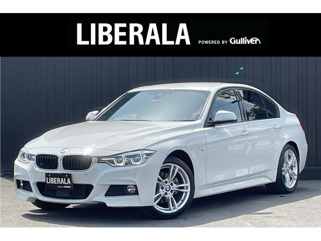 BMW 3シリーズ 320d Mスポーツ ACC 衝突軽減B レーンアシスト ブラインドスポットA 純正ナビ バックカメラ 純正18インチAW LEDヘッドライト パドルシフト ミラー型ETC ドライブレコーダー シートヒーター コンフォA