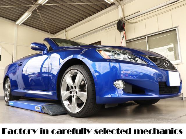レクサス レクサスディーラー下取車 法人オーナー 1年点検整備保証付き
