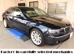 BMWディーラー下取り車 ガレージ保管車両 一年点検整備保証