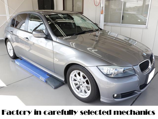 BMW ディーラー下取り ガレージ保管 対策品パーツ交換済み 地デジ