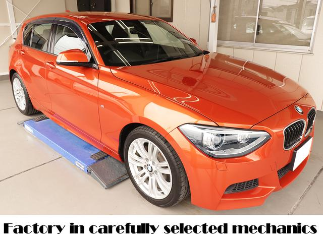 BMW 1シリーズ まずは整備と積み重ねた経験を買って下さい 安心の中古車を 116i MスポーツPKG ディーラー管理車両 一年点検整備保証 対策品パーツ交換済 純正ナビ バックカメラ ウォッシャーモーター交換済 ATオイル交換済 パワ-ウィンドーレギュレーター交換済