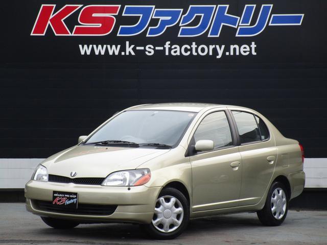 トヨタ 1.5X キーレス CD 電格ミラー デジタルメーター