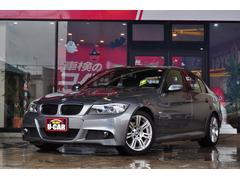 BMW320i Mスポーツパッケージ ワンオーナー 純ナビ ETC