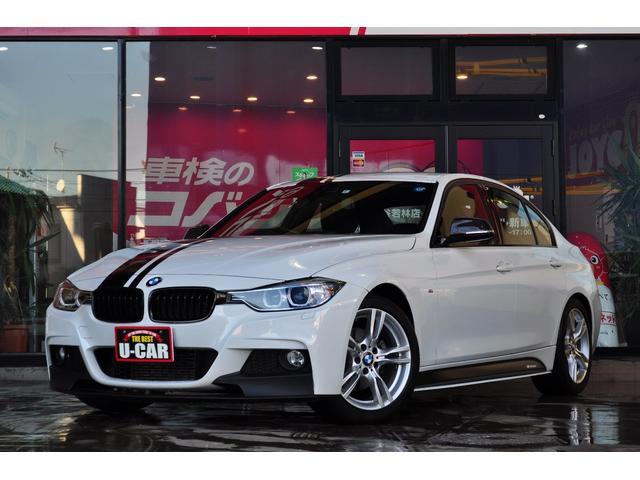 BMW 320i Mスポ Mパフォーマンス 純ナビTV Bカメラ