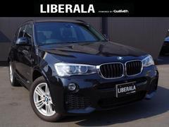 BMW X3xDrive 20d Mスポーツ HDDナビ フルセグTV