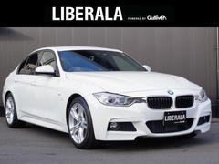 BMW320i Mスポーツ  ACC コンフォートアクセス