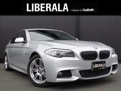 BMW523i Mスポーツパッケージ コンフォートアクセス