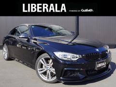 BMW435iクーペ Mスポーツ サンルーフ LEDヘッドライト