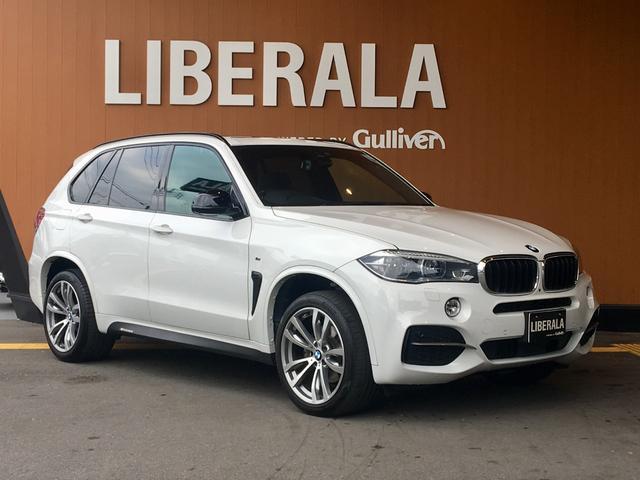 BMW X5 xDrive 35d Mスポーツ セレクトpkg・パノラミックR・ACC・衝突軽減B・黒革・コンフォートアクセス・インテリジェントセーフティ・純正HDDナビ・地デジTV・全席シートヒーター・LED
