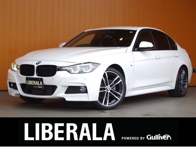 BMW 3シリーズ 320d Mスポーツ エディションシャドー ACC 黒革シート 純正ナビTV Bカメラ 純正19incAW パワーシート/ヒーター衝突軽減B LDW LCW コンフォートアクセス パークディスタンス パドルシフト アイドリングストップ ETC