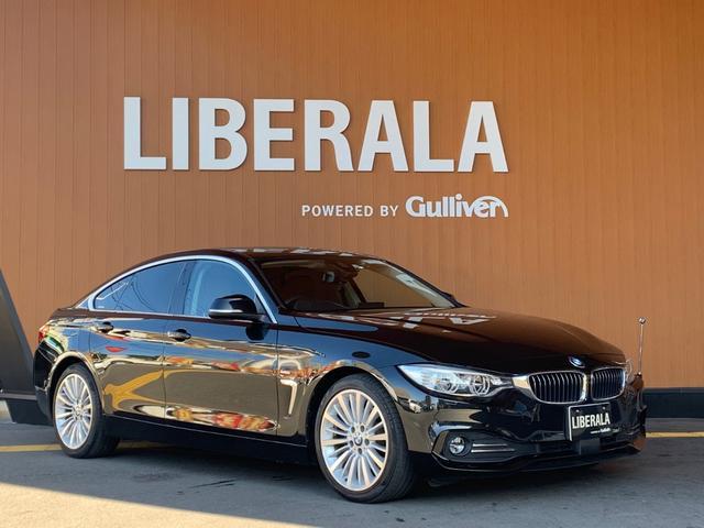 BMW 4シリーズ 420iグランクーペ ラグジュアリー 純正HDDナビ/バックモニター/コンフォートアクセス/ブラウンレザーシート/シートヒーター/ACC/ブラインドスポットアシスト/レーンディパチャー/サンルーフ/フェンダーポール/LEDヘッドライト
