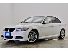 BMW320i MスポーツP純正メーカーナビ052910007