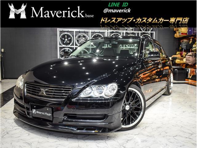 トヨタ 250G リミテッド 自社全塗装済み/新品フルエアロ/新品ホイールタイヤセット/ローダウン