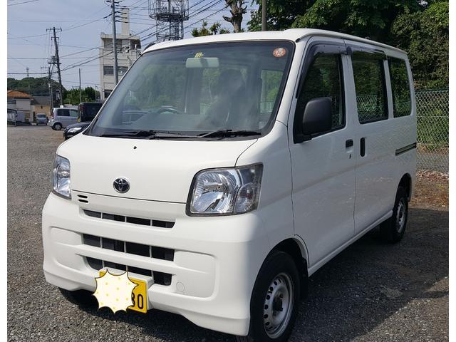 トヨタ Special