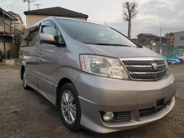 トヨタ AS Premium Alcantara version