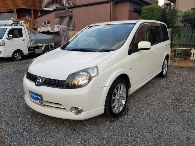 日産 Highway Star V Navi Edition