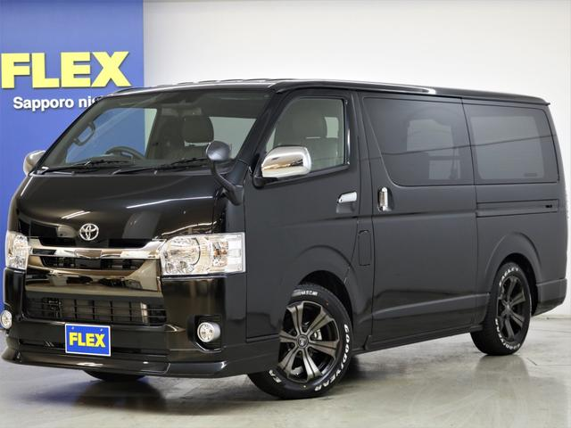 トヨタ 50th ANNIVERSARY FLEX煌BLACKテール
