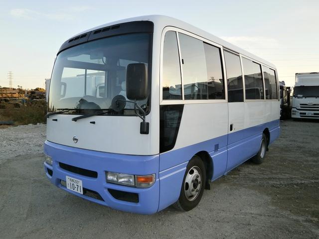 日産 マイクロバス乗車定員26人  SロングGX 自動スイングドア