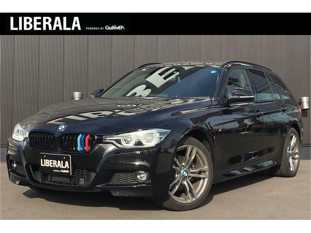 BMW 320iツーリング スタイルエッジxDrive ACC 黒革