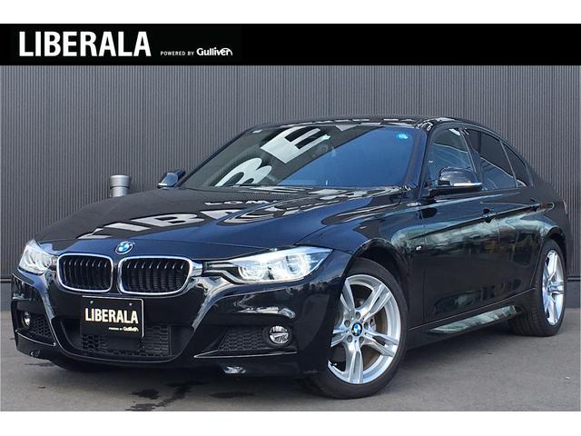 BMW 320d Mスポーツ ACC 黒革 純正ナビ コンフォートA