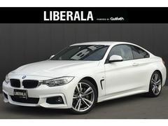 BMW435iクーペ Mスポーツ 左ハンドル車 ベージュ革 軽減B