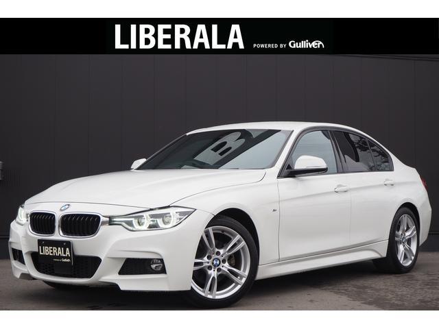 BMW 320i Mスポーツ ACC 純正ナビ LEDヘッドライト コンフォートアクセス インテリジェントセーフティ 前席パワーシート 運転席メモリ機能付き Bカメラ 純正18incAW リアスモーク ミラー一体型ETC