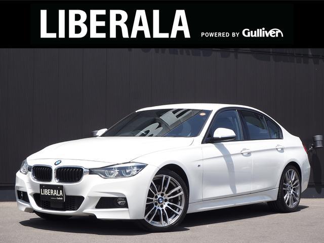 BMW 3シリーズ 320d Mスポーツ 後期モデル OP19incAW ACC 衝突軽減B レーンチェンジ/デパーチャーW 純正ナビ Bカメラ コンフォートアクセス LEDライト ETC パワーシート パドルシフト パークディスタンス