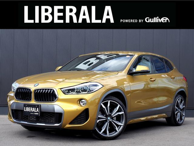 BMW X2 xDrive 20i MスポーツX アドバンスドアクティブセーフティ/ハイラインPKG 黒革シート OP20AW ヘッドアップD ACC 衝突軽減B LDW パーキングアシスト パワーバックドア 純ナビTV Bカメラ Pシート/ヒーター