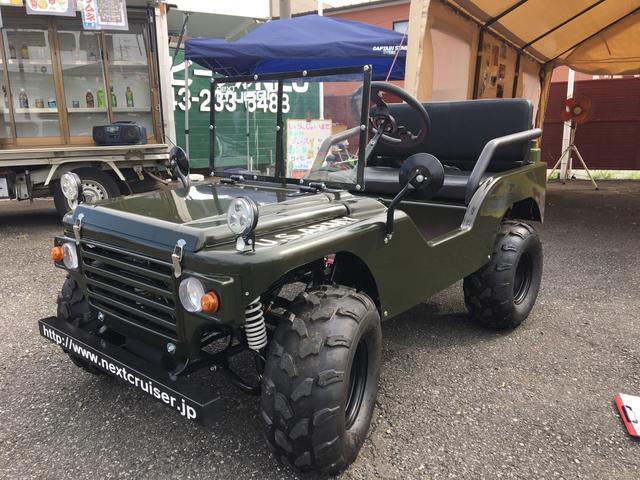 日本その他 ネクストクルーザー セミAT 50cc