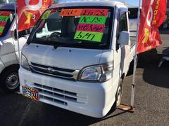 ハイゼットトラックエクストラ AC PS 切替式4WD