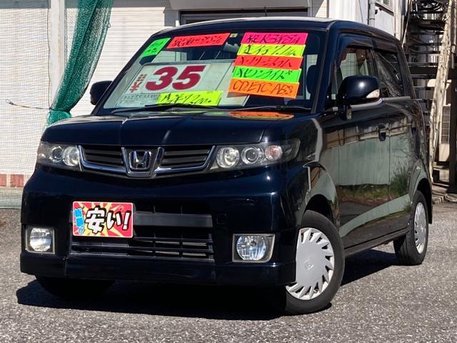 ホンダ ゼストスパーク G スマートキー キーレス HID ETC ABS Wエアバック