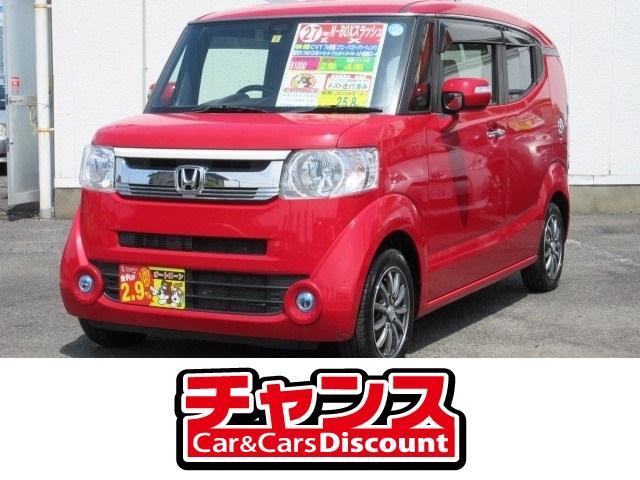 ホンダ N-BOXスラッシュ 純正SDナビ・CD・DVD・フルセグ・シートヒーター・フォグ