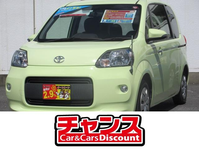 トヨタ ポルテ X 純正SDナビ・ワンセグ・ETC・ドライブレコーダー・CD・DVD・Bluetooth・アイドリングストップ・バックカメラ