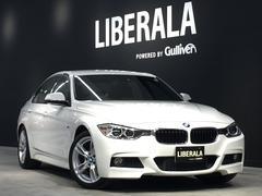 BMW320d Mスポーツ コンフォートアクセス ETC パドル