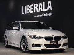 BMW320dツーリング Mスポーツ ACC Cアクセス