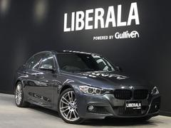 BMWアクティブハイブリッド3 Mスポーツ op19AW 黒革