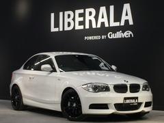 BMW135i黒革 Pシート  純正ナビ  ETC 純AW HID