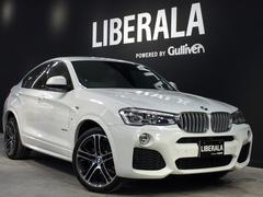BMW X4xDrive 35i Mスポーツ インテリSFT 白革