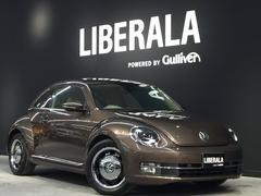 VW ザ・ビートルチョコ 300台限定車 社外ナビ Bカメラ Cセンサ ETC
